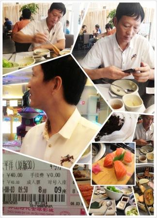 蔬菜 辣椒/三文鱼寿司 蛏子蔬菜沙拉辣椒牛肉