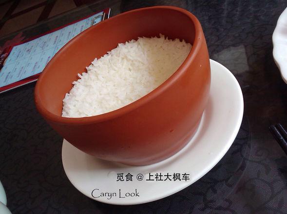 两人一大碗白米饭图片