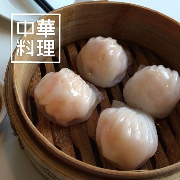 水晶虾饺皇_elvire的美食日记
