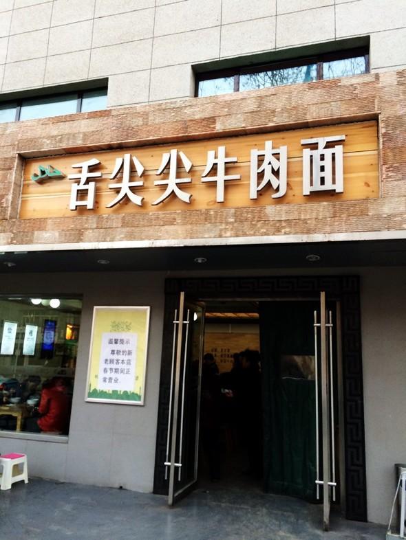餐厅名字大全_汽车标志大全及名字_车标志大全及名字