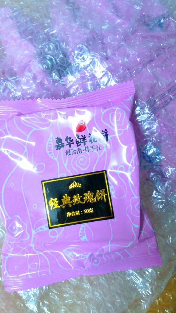 嘉华鲜花饼 高清图片