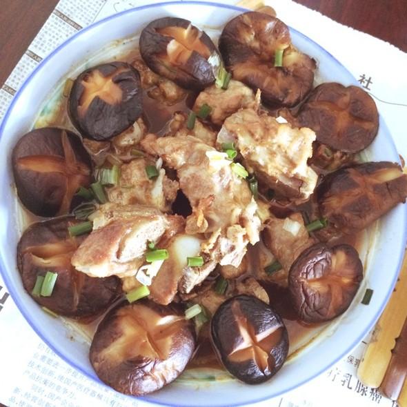 香菇蒸腊鱼的做法大全图解
