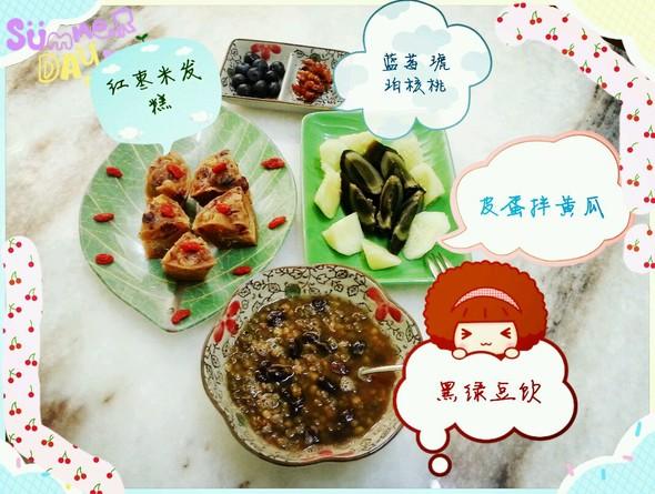 蓝莓 绿豆 红枣 琥珀核桃 发糕/红枣米发糕 黑绿豆饮蓝莓琥珀核桃