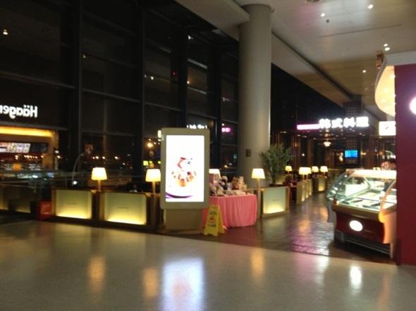 虹桥机场 火车站附近哪家格林豪泰酒店比较好