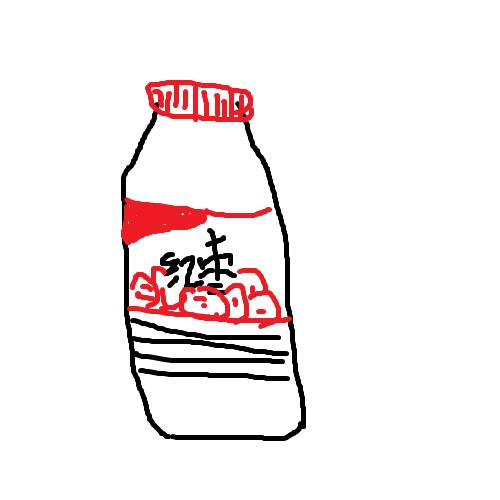 红枣pop手写海报图片
