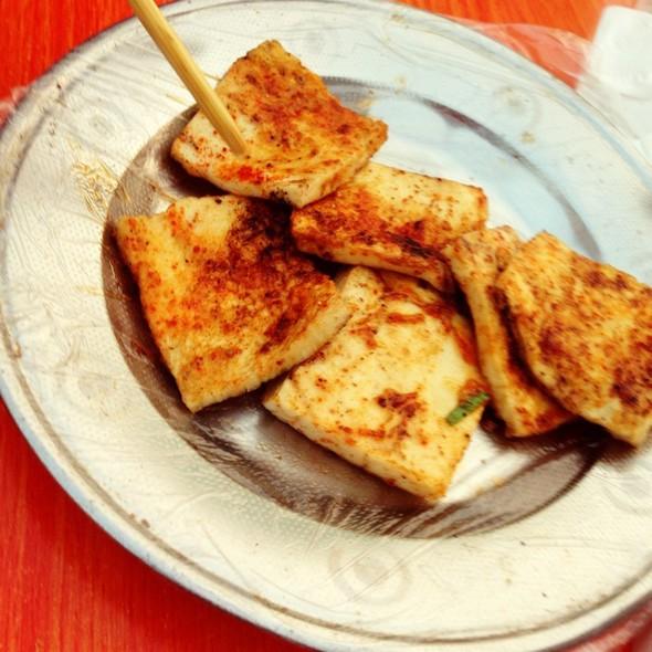 烤千叶豆腐