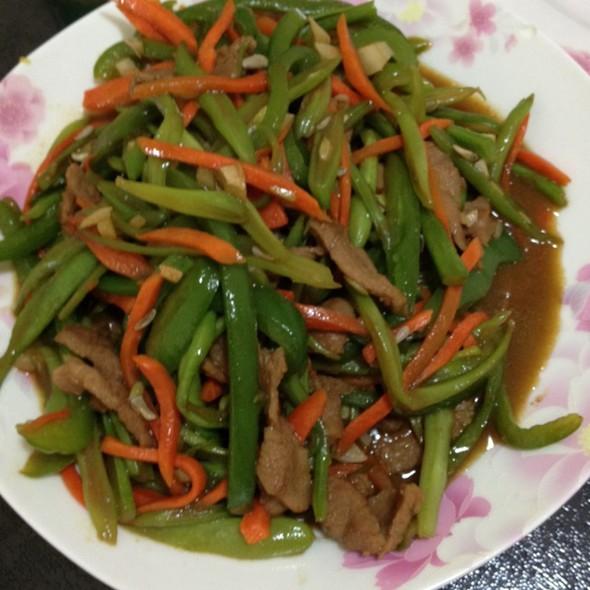 炒蔬菜_姐就是爱吃怎么了的美食日记