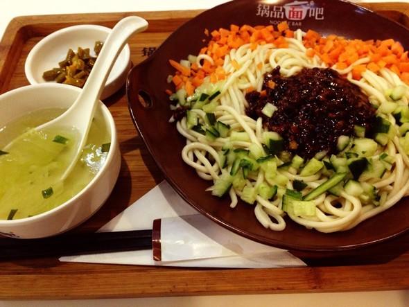 老北京 日记 美食 炸酱/老北京炸酱