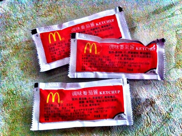麦当劳,番茄酱_jrw_贾小姐的美食日记