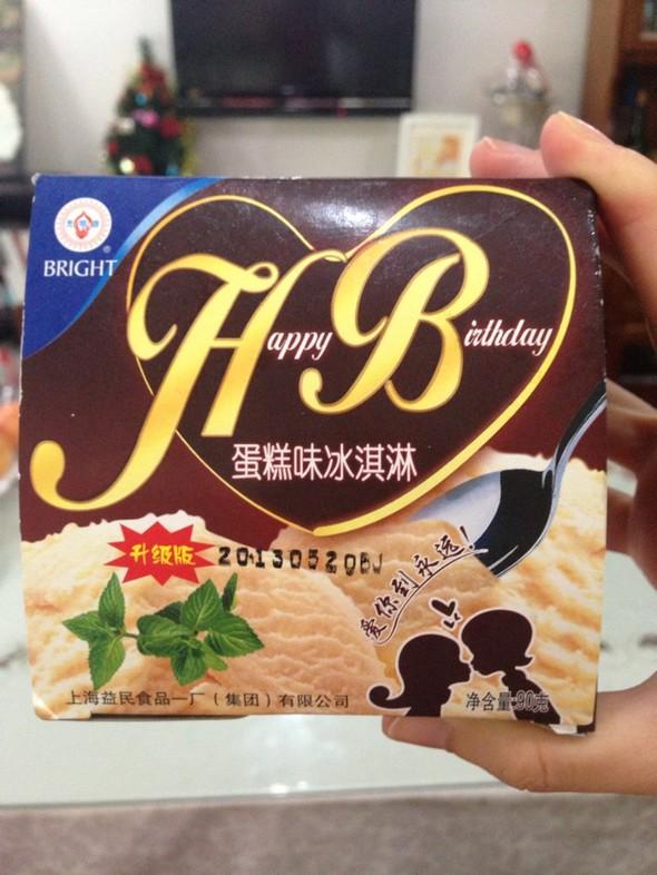 蛋糕味冰淇淋,光明_的美食日记