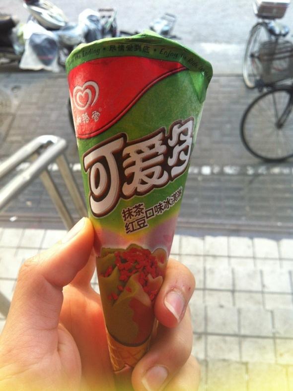 抹茶红豆口味可爱多_包pp的小香猪的美食日记