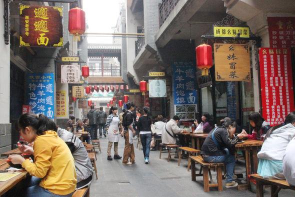 西安小吃街