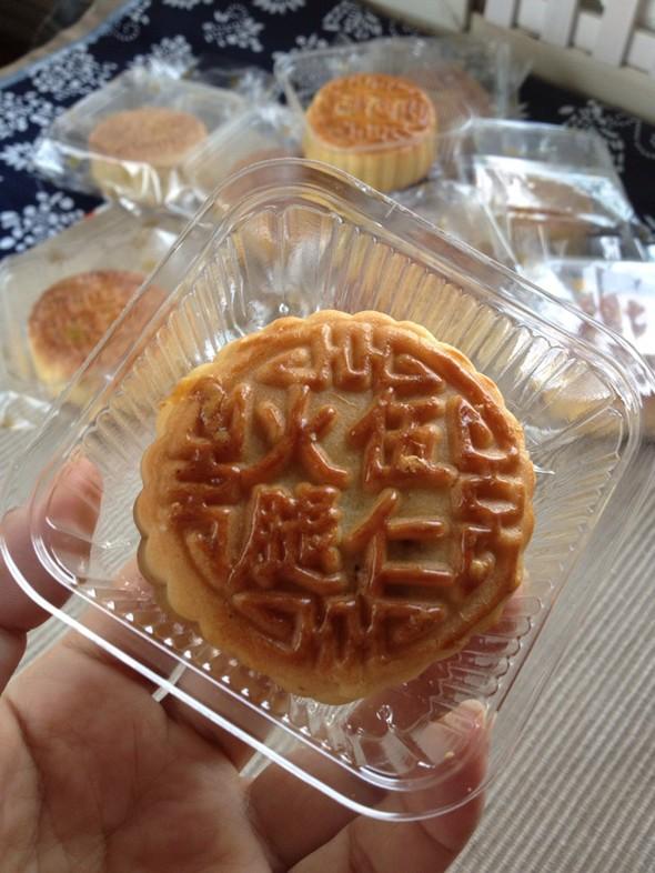 伍仁月饼_兰姨的美食日记