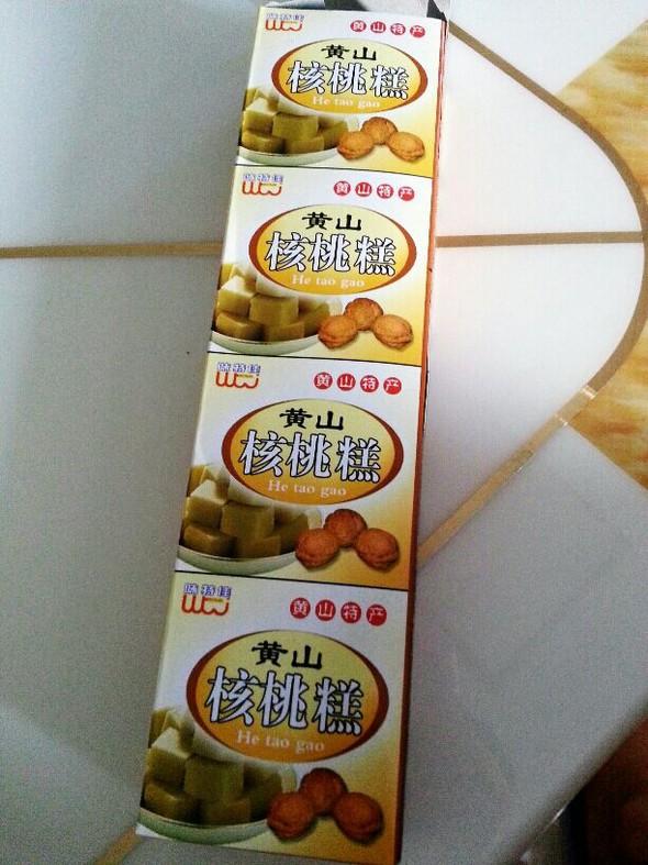 黄山特产?_miko000021的美食日记