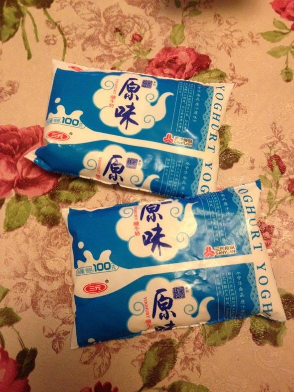 三元酸奶_连玥菡的美食日记
